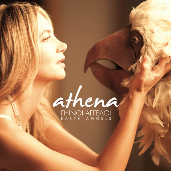 Athena - Earth Angels